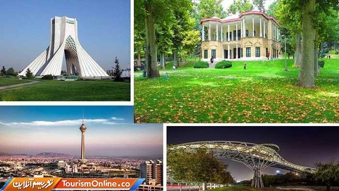 برنامه های نوروزی تهران اعلام شد