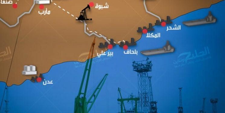 راز طمع عربستان و امارات به یمن؛ ثروت نفتی یمن چه میزان است؟