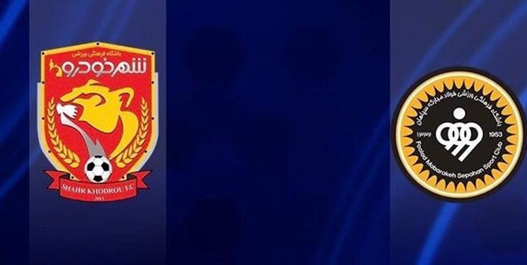 بیانیه مشترک باشگاه های شهرخودرو و سپاهان جهت لغو مسابقاتشان