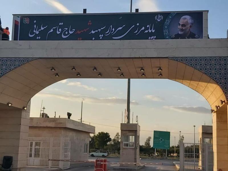 مرز مهران برای فعالیت تجاری باز شد