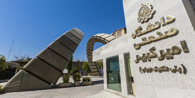 جزییات اجرای قرارداد مولانا میان دانشگاه صنعتی امیرکبیر و 18 دانشگاه کشور ترکیه