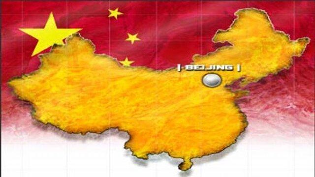 چین مرکز شیوع کروناویروس را از قرنطینه خارج می نماید