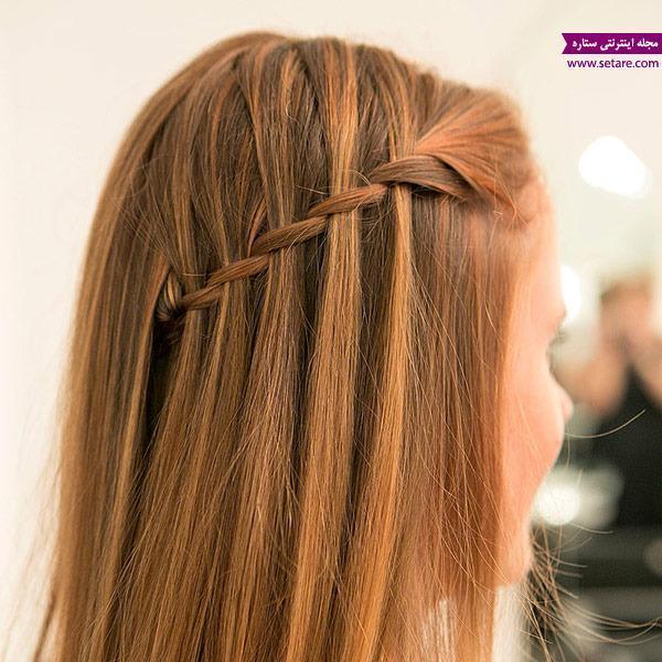 آموزش مرحله به مرحله بافت موی آبشاری