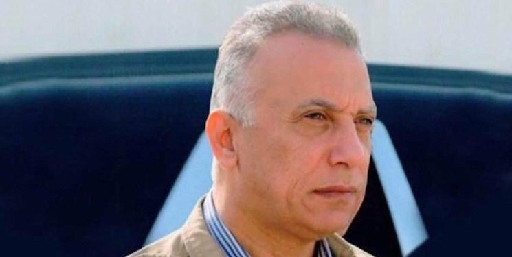 نماینده عراقی: الکاظمی نمی تواند از سهم خواهی سیاسی رهایی یابد