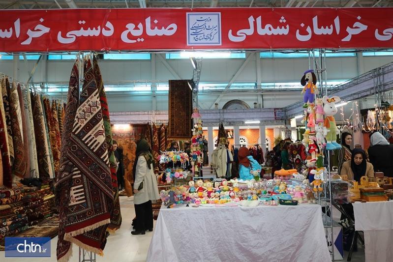 مشارکت هنرمندان خراسان شمالی در 41 نمایشگاه صنایع دستی در سال 98