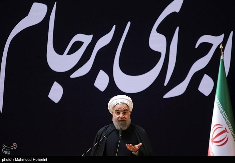 مقایسه اجرای تعهدات ایران و غرب در قبال برجام