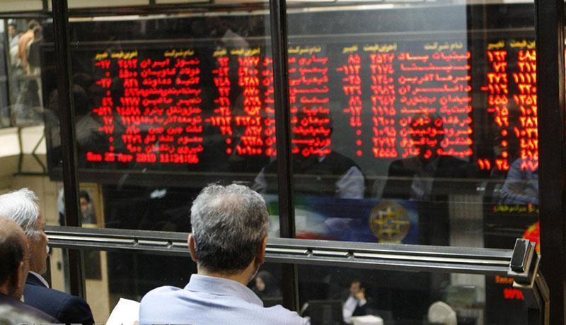 تغییر زمان معاملات شستا در بورس امروز