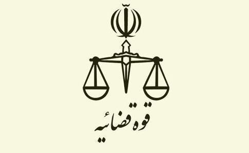 تکذیب محکومیت صادقی به دنبال شکایت درباره حساب های قوه قضائیه