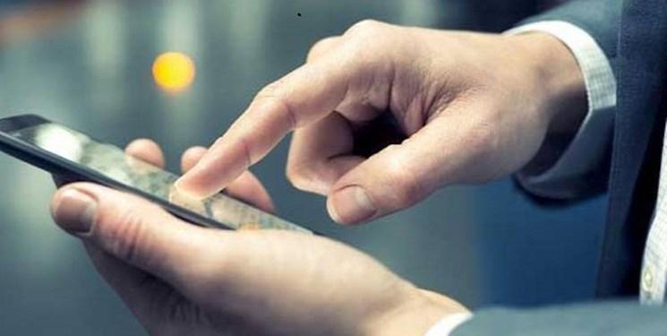 هشدار پلیس درمورد پیامک های ناشناس و اشتباهی