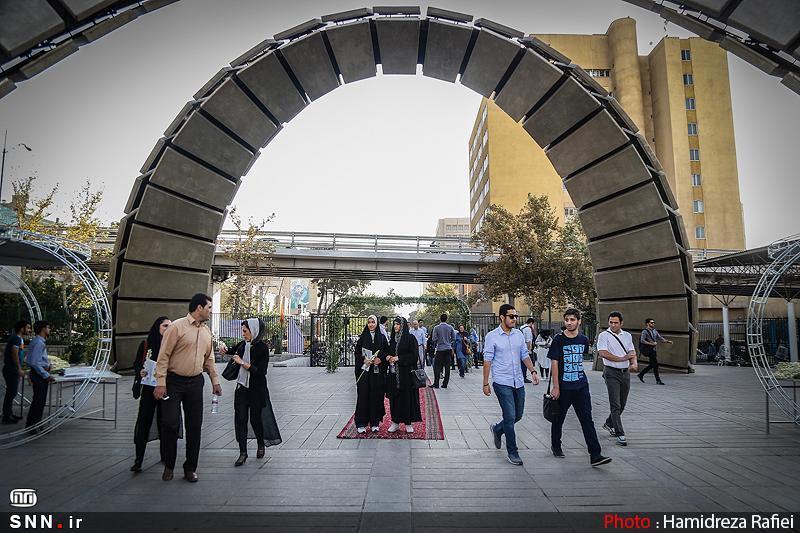مهلت ثبت نام دوره دکتری بدون آزمون دانشگاه امیرکبیر امروز، 15 اردیبهشت انتها می یابد