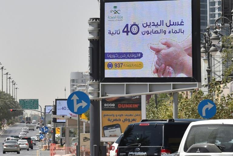 کرونا در سعودی، افزایش 3 برابری مالیات، نارضایتی عمومی از خرید نیوکاسل، توقف پرداخت یارانه