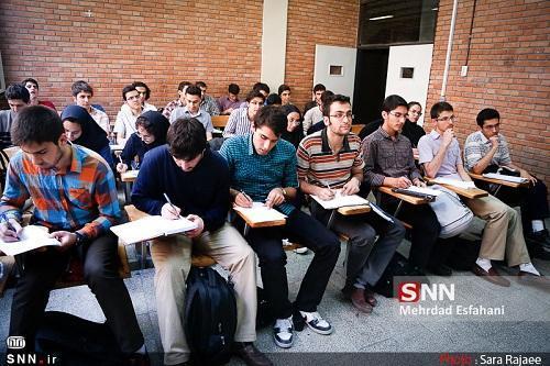 ترم تابستان در دانشگاه خلیج فارس برگزار نمی شود