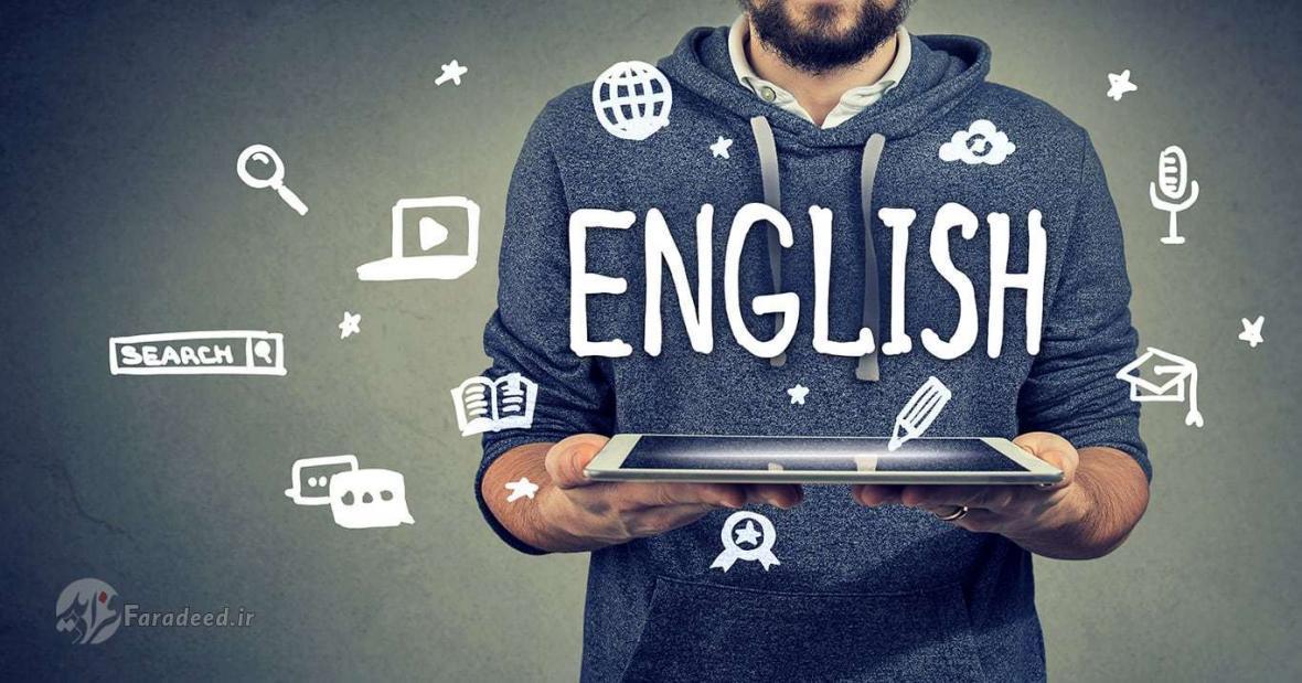 چگونه زبان انگلیسی یاد بگیریم؟ ، راه هایی برای یادگیری سریع زبان انگلیسی
