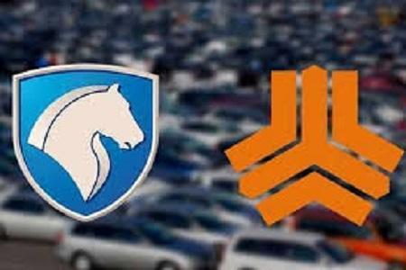 اطلاعیه ایران خودرو و سایپا برای قرعه کشی فروش 25 هزار دستگاه خودرو