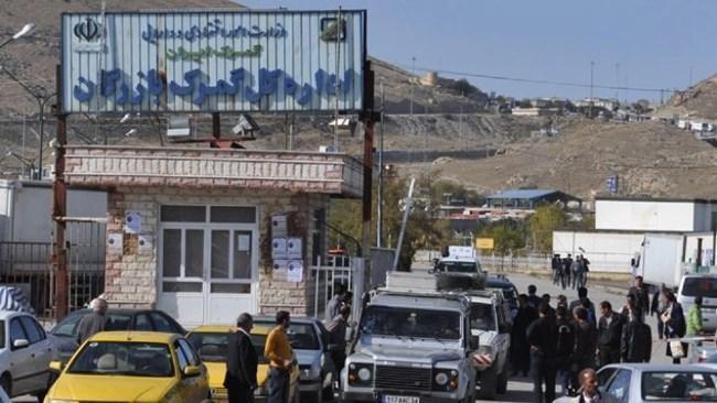 شروع دوباره فعالیت مرزی ایران و ترکیه
