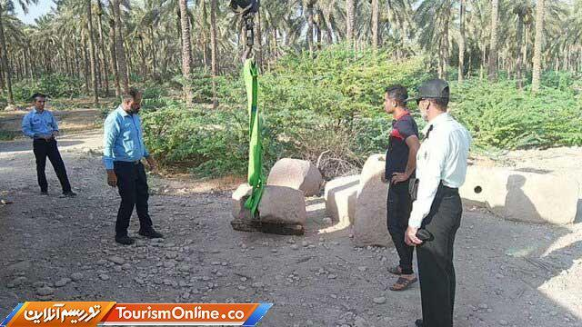 کشف سنگ های تاریخی در هنگام جاده سازی یک روستا