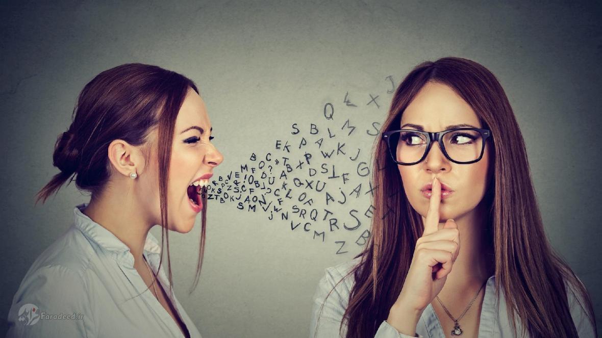 راه های موثر برای کم حرف شدن؛ چگونه کم حرف بزنیم؟