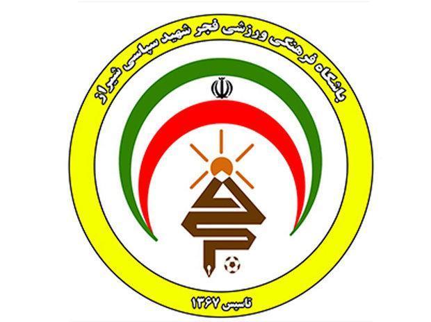 تیم فوتبال فجر سپاسی رکورد دار لیگ دسته یک کشور شد