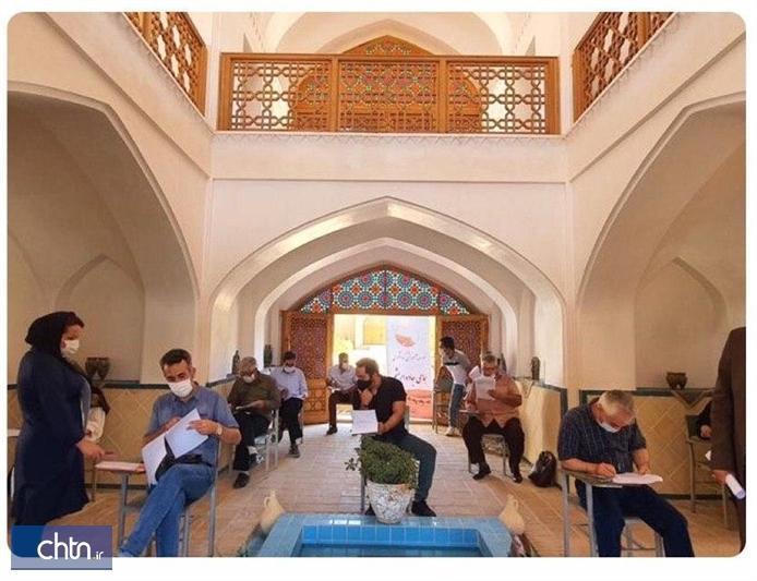 برگزاری آزمون مدیریت تأسیسات گردشگری در استان مرکزی