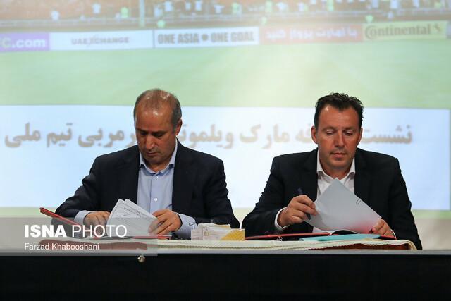 شاه منصوری: قرارداد ویلموتس، چیکده قرارداد کی روش است، وکیل سوییسی نگذاشت به فیفا اعتراض کنیم