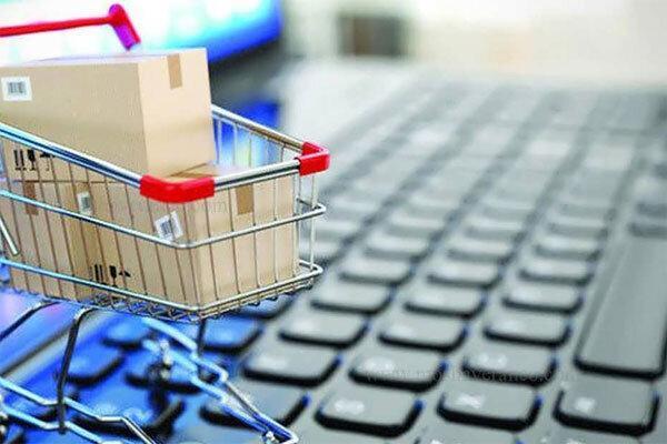 جزئیات سند مقابله با انحصار کسب و کارها در فضای مجازی