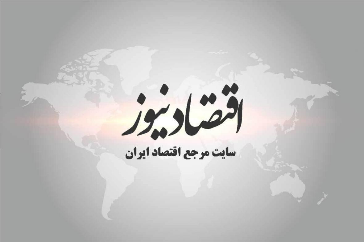 آخرین واکنش روسیه به تنش بین باکو و ایروان