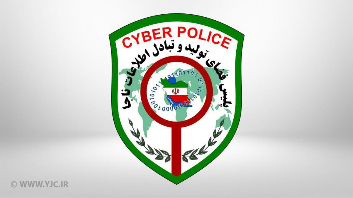 هشدار جدید پلیس فتا در مورد سرقت به صورت اسکیمینگ