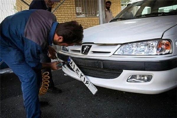 تعویض پلاک از امروز در تهران فقط اینترنتی انجام می شود