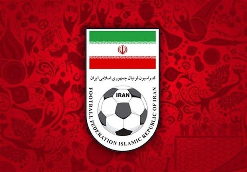 انتصاب سرپرست جدید کمیته جوانان فدراسیون فوتبال