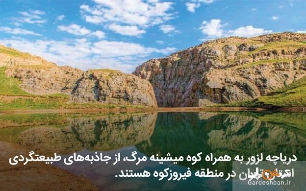 روستای لزور و کوه میشینه مرگ؛از مناطق ییلاقی پرطرفدار تهران، عکس