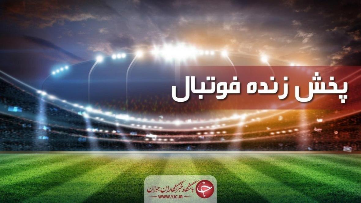 پخش زنده فوتبال تراکتور - استقلال