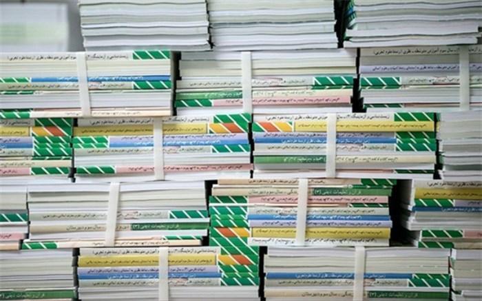 امکان ثبت سفارش تک جلدی کتاب های درسی فراهم شد