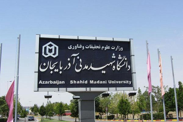طرح کارنامه سلامت روان دانشجویان دانشگاه شهید مدنی به صورت مجازی انجام می شود