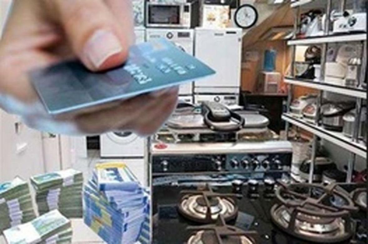 کارگران و کارمندان کارت اعتباری خرید کالا می گیرند