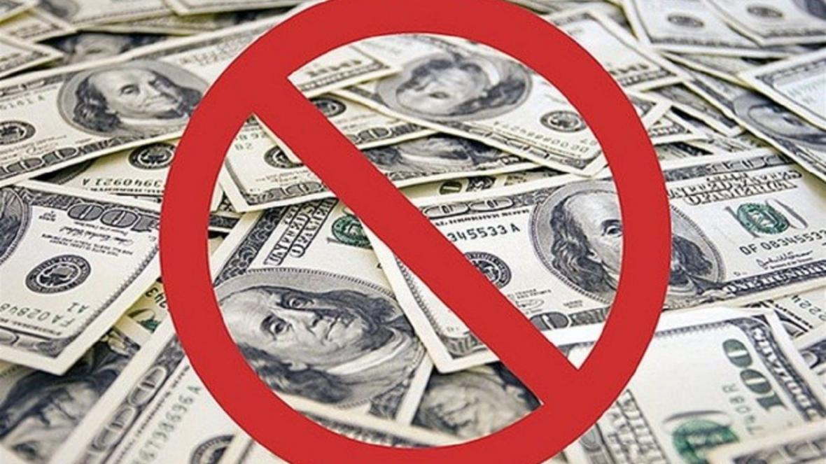 کشورهایی که 40 میلیارد دلار ایران را مسدود کرده اند