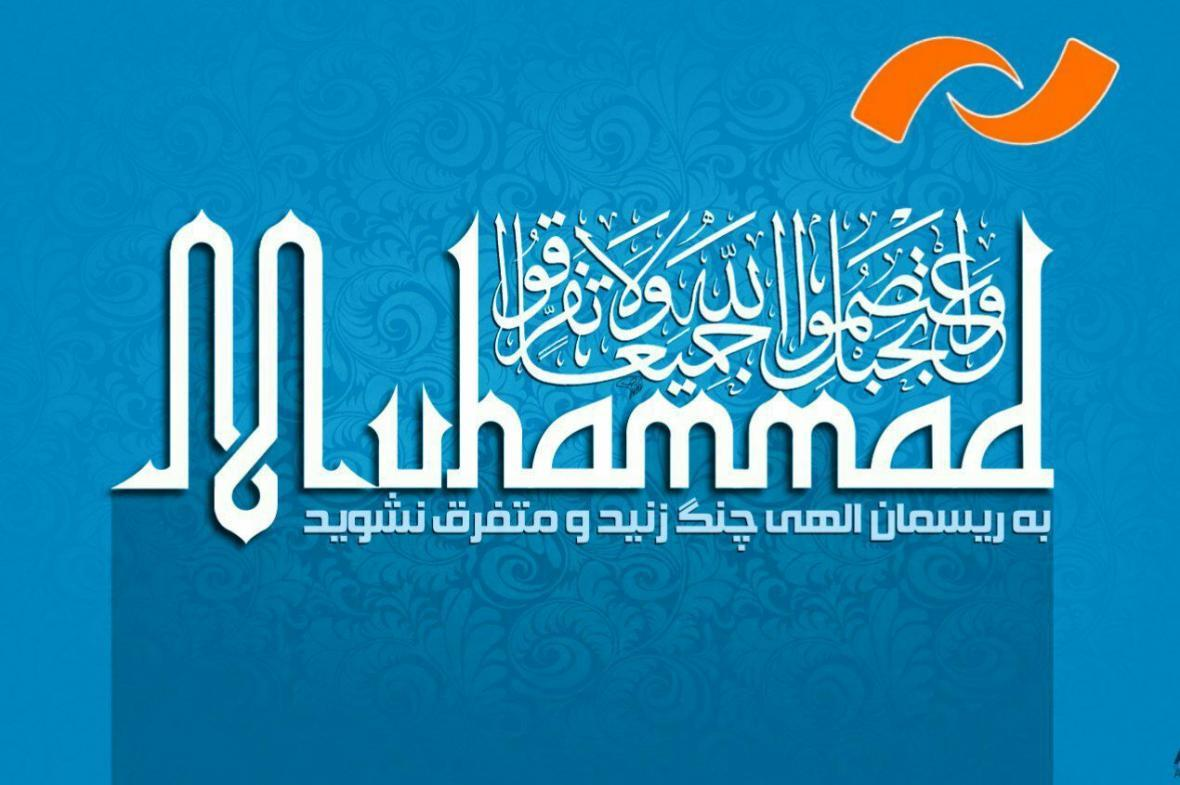 تدارک شبکه نمایش با پخش فیلم هایی با مضامین مهر و رحمت