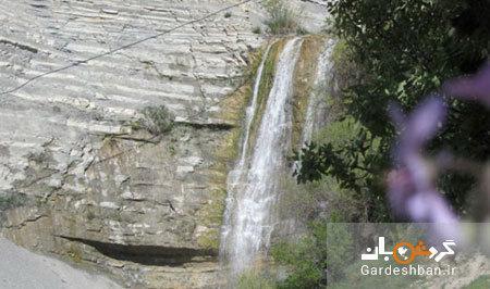 آبشار اما؛آبشاری که در زمستان هم دیدنی است، عکس