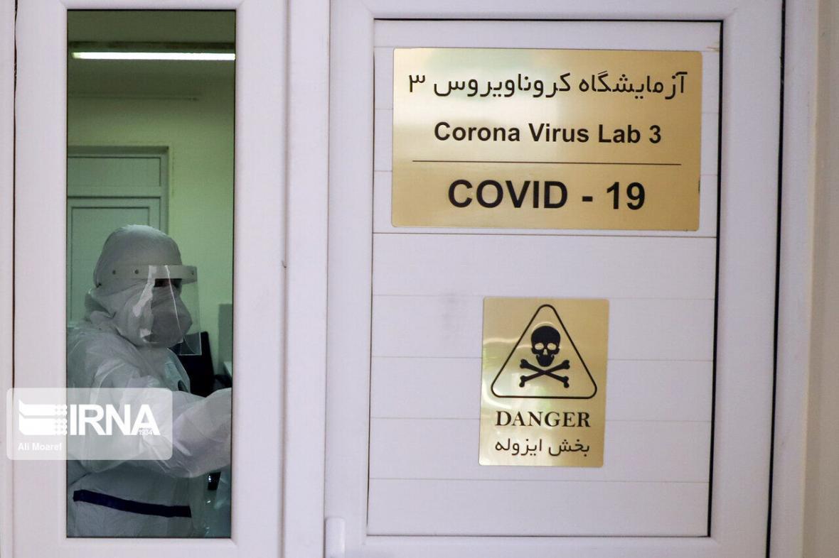 خبرنگاران آزمایشگاه تخصصی تشخیص کرونا در میاندوآب راه اندازی می گردد
