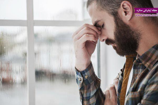 خطاهای شناختی - استدلال احساسی یا هیجانی