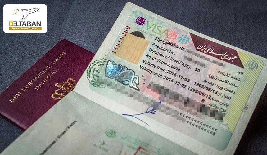 کشورهای بدون ویزا برای ایرانیان؛ سفری شگفت انگیز و به یادماندنی