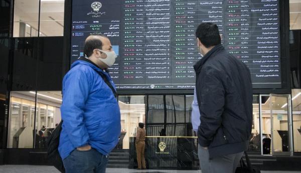 معاملات دقایق انتهای سهامداران را امیدوار کرد ، غولهای معدنی با صف خرید به کار خود انتها دادند
