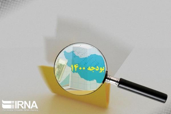 خبرنگاران بودجه 1400 در کانون بحث صاحب نظران اقتصادی استان فارس
