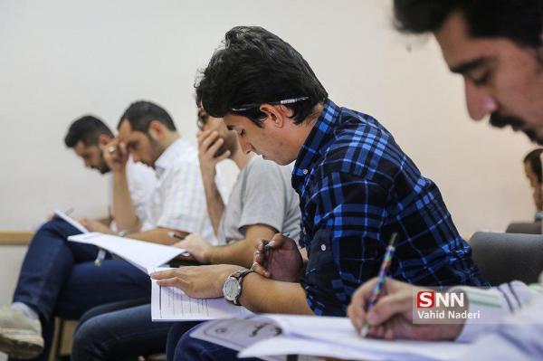کلیات شیوه نامه آزمون های برخط وزارت بهداشت اعلام شد