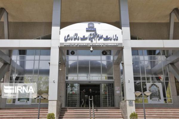 خبرنگاران آیین نامه پذیرش پژوهشگران پسادکتری تصویب شد