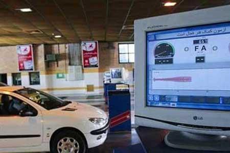 شناسایی خودروهای فاقد معاینه فنی با دوربین های شهری