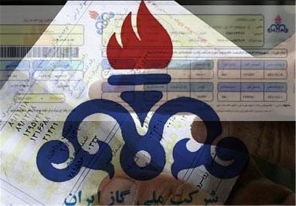 دلایل اختلاف قیمت در قبوض جدید گاز تشریح شد