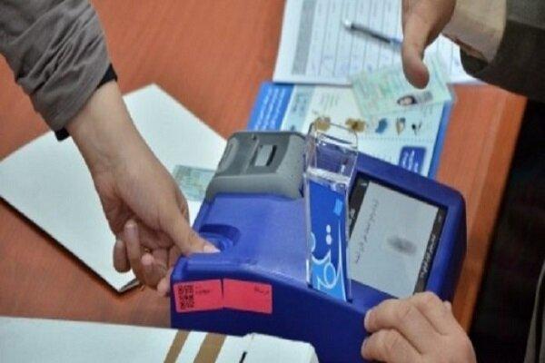 به گزینه تحریم انتخابات روی می آوریم، اولین پیام به بغداد