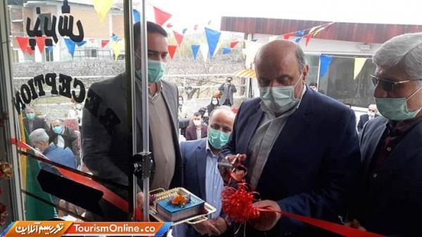 46 طرح گردشگری دهه فجر در مازندران به بهره برداری رسید
