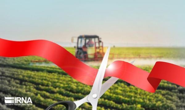 خبرنگاران 212 میلیارد تومان طرح کشاورزی در آذربایجان شرقی بهره برداری می گردد