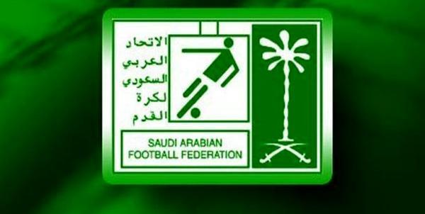 فدراسیون عربستان: آماده میزبانی از لیگ قهرمانان آسیا هستیم
